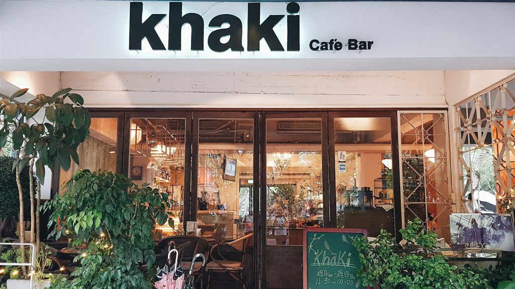 Khaki1
